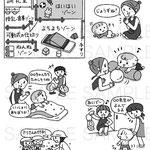 学研 ピコロ付録「ピコロカリキュラム」