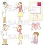 国立ガン研究センター「乳がん小冊子」