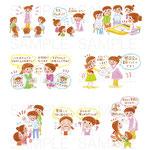 世界文化社 「PriPri」5月号 0,1,2歳児の保育コーナー イラスト