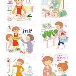 ブティック社ムック「食いしん坊アナウンサー佐藤麻美の野菜で2週間ダイエットレシピ」
