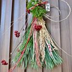 7,稲穂 高さ約40cm、幅約30cm ¥2500   若松、稲穂、サンキライ、金柳、コニカルガムナッツ、多肉植物