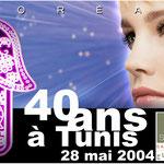 40 Ans de l'Oréal à Tunis. Soirée de Gala à la Villa Didon sur les hauteurs de Carthage....