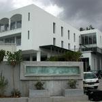 Villa Didon Carthage : hôtel et SPA 5 étoiles sur les collines de Carthage à Tunis