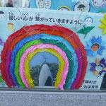 Bunte Kraniche, gefaltet von Schulkindern aus aller Welt, umrahmen das Monument