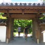 Und wieder ein ruhiger, japanischer Garten.