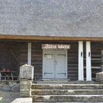 """Der Gasthof """"Altja Körts"""""""