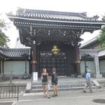 Tempel, Schreine und alte Holzhäuser prägen das Stadtbild von Kyoto