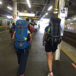 Dann reisen wir weiter nach Hakone