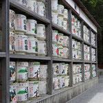 Sake - das Getränk für Götter und Menschen sind beliebte Opfergaben an den Schreinen