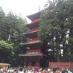Die berühmte Pagode mit 5 Stockwerken, der Gojunoto