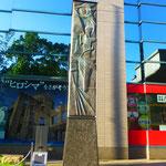 Auf dem Boulevard des Friedens Heiwa-Odori