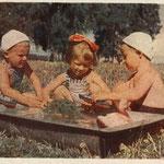 Интересная игра Фото Р. Мозелева 1958