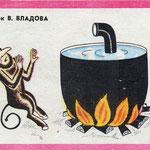 Владов В. Крокодил. 1978. №35.