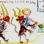 Каневский В. Мастера советской карикатуры. Юмор молодых. Вып. 1. М., 1976.