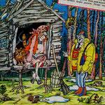 Шкарбан В. Крокодил. 1992. №6.