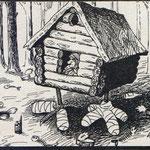 Белевцев Н. Крокодил. 1982. №8.