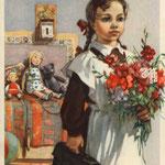 В школу! До свиданья мишки…  Худ Н. Гольц 1955