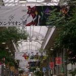 アーケードではエヴァンゲリオン展の垂れ幕