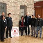 2008 - Delegationsreise nach Deutschland – Transfer der deutschen Berufsausbildung nach Vietnam – Besuch im Ausbildungszentrum-Bau in Hamburg GmbH