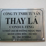 2008 – Gründung Thayla Consulting in Hanoi (altes Firmenschild)