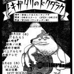 2008 thank KanaeAsami