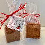 Biscuit Mons Singe du Grand'Garde