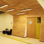 Рекреация и вход в кабинет ИЗО