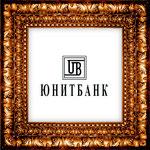 Новый элемент оформления логотипа банка в рекламных и сувенирных метериалах - золоченая рама