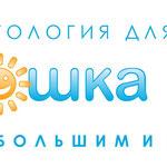 Логотип и слоган