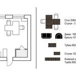 Исходный план кабинета и существующая мебель