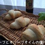 ハーブとオリーブオイルを巻いて塩パン。