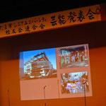 大宮10区のスライド映像