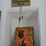 у входа в монастырь Св.вмч.Анастасии Узорешительницы