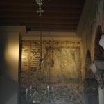 Фрагмент древней мозаики в храме Св.вмч.Димитрия Солунского