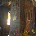 внутренняя роспись Собора Св.Григория Паламы