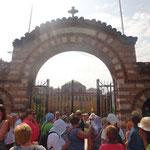 у Храма Святой Софии