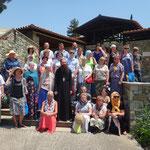 Монастырь Благовещения Пресвятой Богородицы в Ормилии