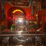 Ковчег с мощами Св.Григория Паламы_Кафедр.собор