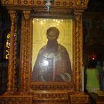икона Св.Григория Паламы_Кафедр.собор