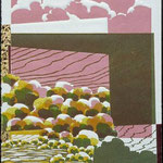 Entre ciel et terre, 1996, bois gravé, gaufrure, collage, 63 X 30 cm