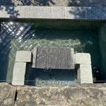 neuer Brunnen