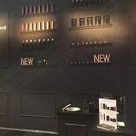 Nieuwe stylings producten van NEW