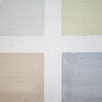 Farbmuster Sondermischungen