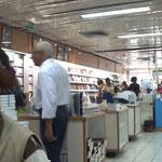 Librairie Jasor (rayon)
