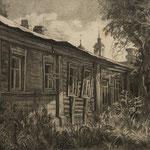 Дом на старой улочке. 1996г.