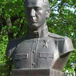 Е.И.Мазикин