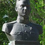 В.П.Хромых