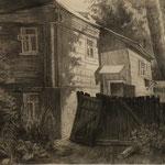 Дом с калиткой. 1996г.