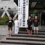 H30糸東会全国大会(中学生)