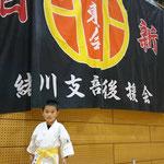 糸東会県大会(小1)